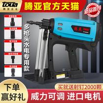 Tengya gas nail grab gas gun Nail gun Electric cement gas nail gun Nail gun Nail gun Nail gun for hydropower