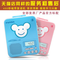 Panda English repeater Walkman Portable rechargeable follow-up tape recorder for primary and secondary school children