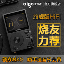 Patriot Éros Q Bluetooth HIFI music player Car music lossless mp3 fever Master-Grade front-end DSD Walkman small professional authentic country brick can display the lyrics movement