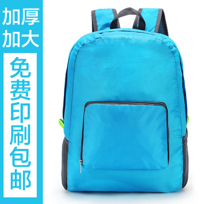 Three generations of outdoor backpack waterproof skin pack ultra light folding shoulder bag mountaineering bag student bag 036