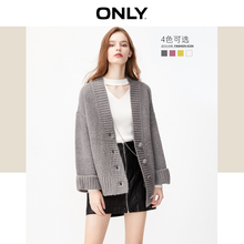 ONLY 2019 Autumn and Winter New Pure V-collar Loose cardigan Mid-long sweater knitted sweater woman 11933B506