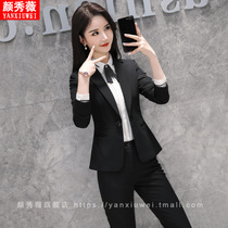 High-end professional wear suit fashion temperament goddess fan President overalls lady suit interview formal suit three-piece set