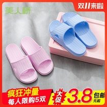 Beauty Bridge Slipper 2020 New Spring Summer Home Couple Anti-Slip Indoor Japanese Mens and Womens Bathroom Lightweight Sandals