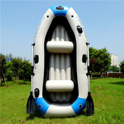 Special thick three person kayak Double Inflatable Boat rubber boat fishing boat inflatable boat 2/3/4