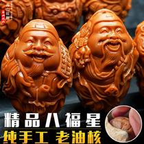Su gong Zhoushan olive stone carving big seed bifu Xing Wen play Buddha beads hand pure hand men and women carved bracelet