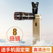 Single Cell Telescope High-power List Eye 8-fold Mirror Mini Portable Single-hole Spectacles for Concert 100