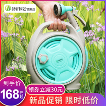 Hanxuan water pipe hose collection layer frame water pipe car mini watering spray head garden garden garden watering artifact car wash water gun