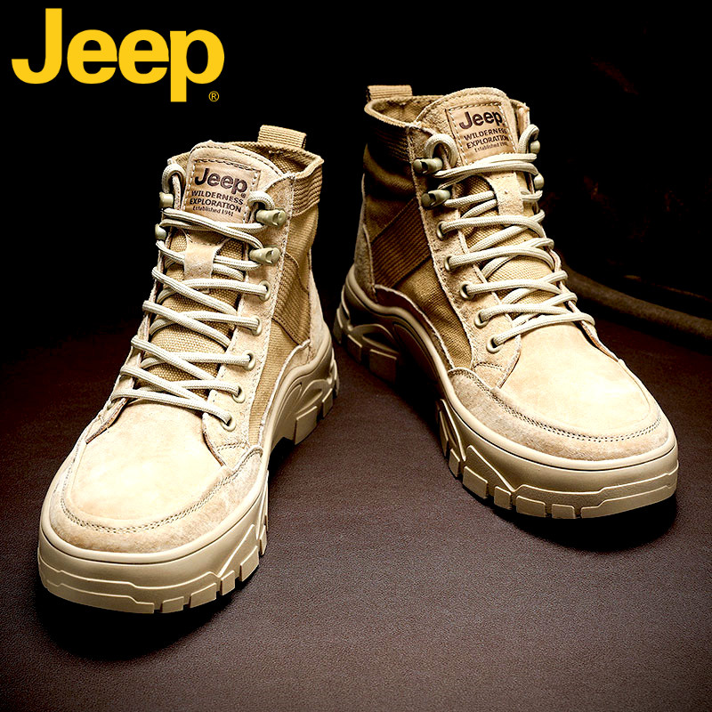 Jeep / Jeep Martin boots men's high top shoes men's fashion shoes leather winter British style work clothes snow boots