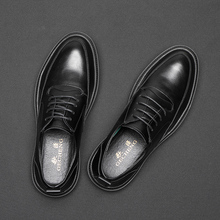 Fall New Men's Shoes Business Suit Leather Shoes Men's Korean Edition Fashion Leisure Shoes Men's Round Headed British Leather Shoes Men