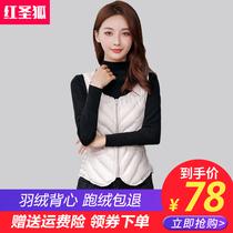 Feather Vest Women short thin inner wear slim fit warm fall winter down jacket liner vest waist belt women
