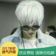 Handsome male wig grey silver white hair vivid grandma temperament Wu Yifan with fluffy short straight sets