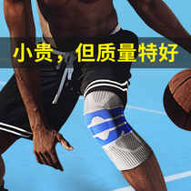 Knee protection sports mens knee basketball professional running womens half-moon board protective sleeve joint leg knee paint summer thin