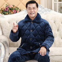 Mens pajamas coral velvet padded winter thickened cashmere in the elderly dad warm suit home service autumn and winter