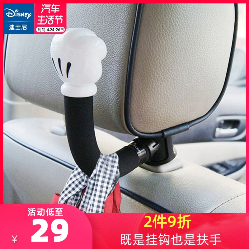 Car-hooked car seat back-mount hook multi-function chair back hook rear seat supplies