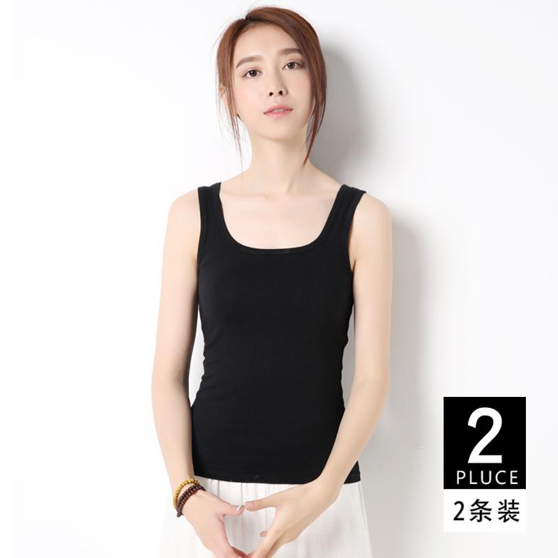 Sling vest women 2020 new cotton black Korean version of the body-slinging casual inner tie autumn bottoms