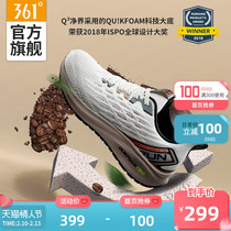 Q spring world 361 men's shoes shoes 2020 spring new lovers running shoes Q cube mesh running shoes