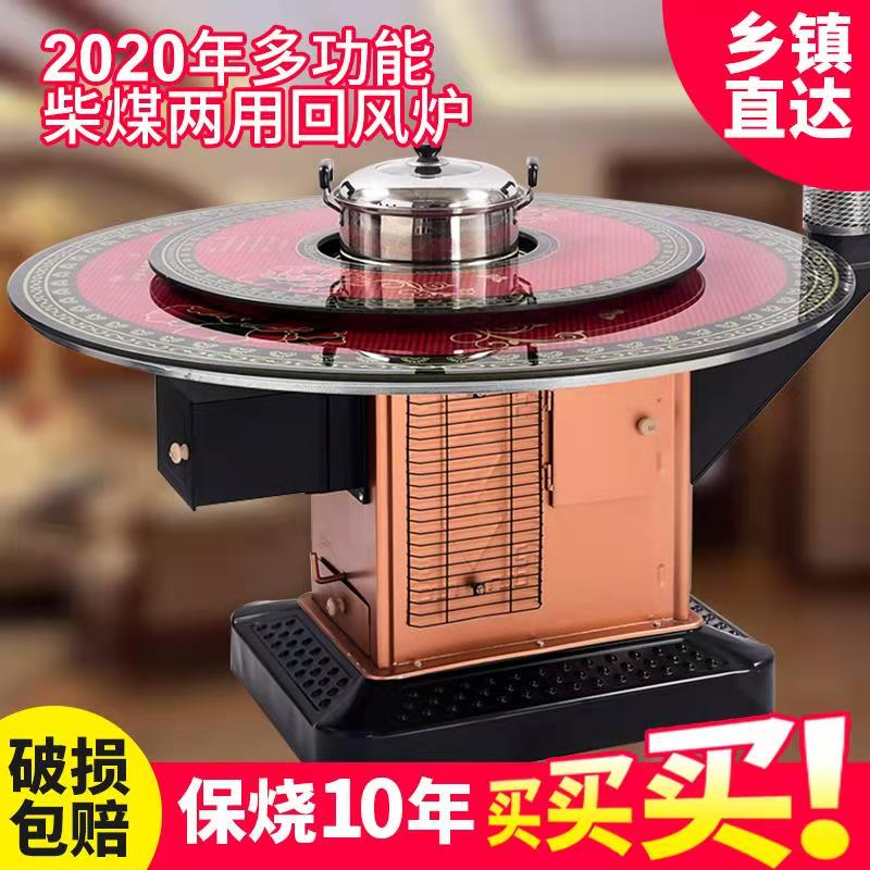 In winter thickened wood 竈 a domestic heating stove for rural indoor anthyst-free wood and coal ovens