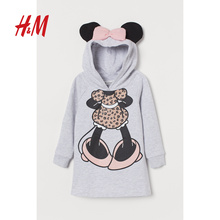 HM Children's Dresses Girl Children's Autumn and Winter 2019 New Westernized Hat and Guard Dress 0790818
