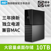 WD Western Data Desktop Mobile Hard Disk 10TB My Book 10t Western Hard Disk USB3.0
