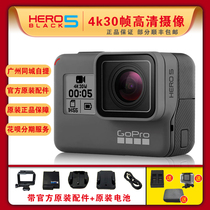 GoPro hero5 6 7 BLACK Black Dog 8 Dog 6 Dog 7 Sport Camera 4k aerial high-quality camera