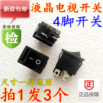 Baoyou 3 Changhong Haixin Skyworth LCD TV power switch button double knife four-legged boat switch