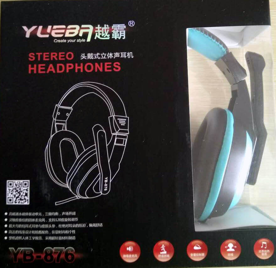 Yueba YB-876 stereo headset with headset and headset