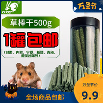 Grass grinding stick pet guinea pig dutch pig dragon cat hand-snack 20 canned eardle dwarf cat cat and rabbit
