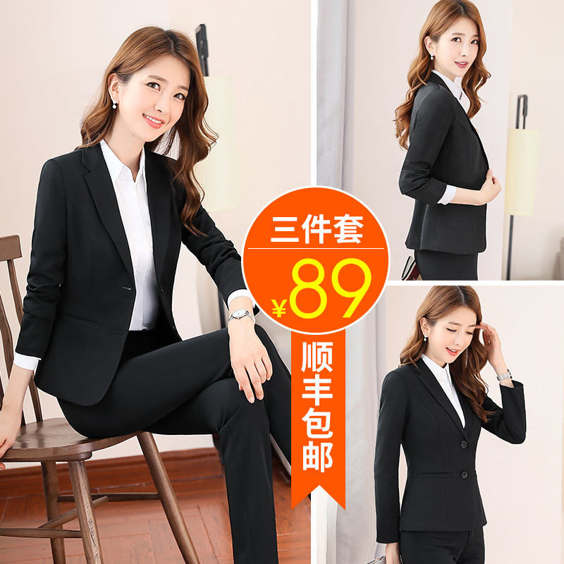 Suit suit workwear temperament fashion Korean version of the female college student suit to work clothes to interview autumn and winter