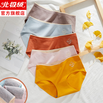 Underwear female cotton antibacterial crotch lady sexy seamless breathable Japanese students cute girl triangle shorts head