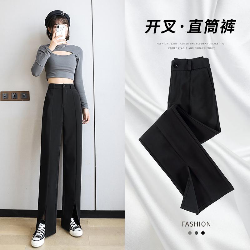 Fork wide-legged pants women high waist pendant feeling spring and autumn new fork black straight barrel loose thin drag suit pants