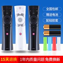 Applicable original Changhong CHIQ voix TV Télécommande RBE900VC RBE901VC 990 RBE902VC