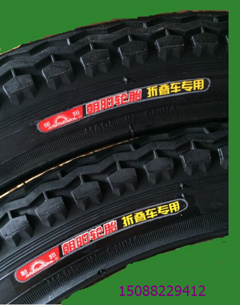 Chaoyang tire 18x1.75/20x1.75/22x1.75/22x13/8 child folding bicycle inner and outer tube