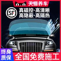 汽车贴膜车窗膜玻璃膜全车膜隔热膜防晒防爆膜前挡风玻璃膜太阳膜