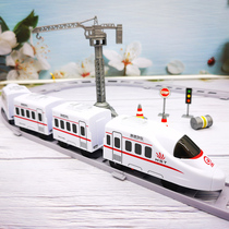 Electric Harmony High Speed Train Childrens High Speed Rail Train 2-3 Track 6 Years Old Toy Little Boys and Girls