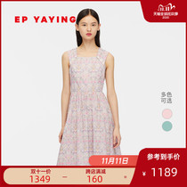 EPYAYING Yaying womens cotton print sleeveless mid-length sling dress 20 spring summer new 4503W