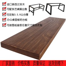 Wood wood processing custom 3cm5cm8cm import Pine large plate Elm and other custom size manufacturers