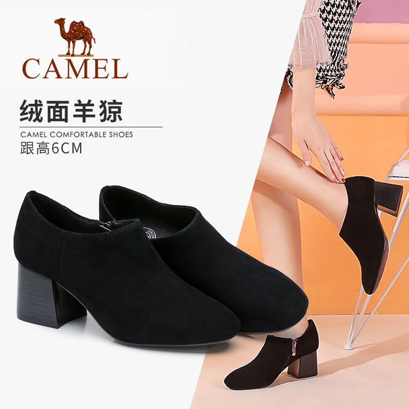 Camel Retro Shoes, Rough-heeled and Bare Boots in Autumn 2019 Fashion Women's Shoes, Square Head High-heeled Sheep Suede Shoes