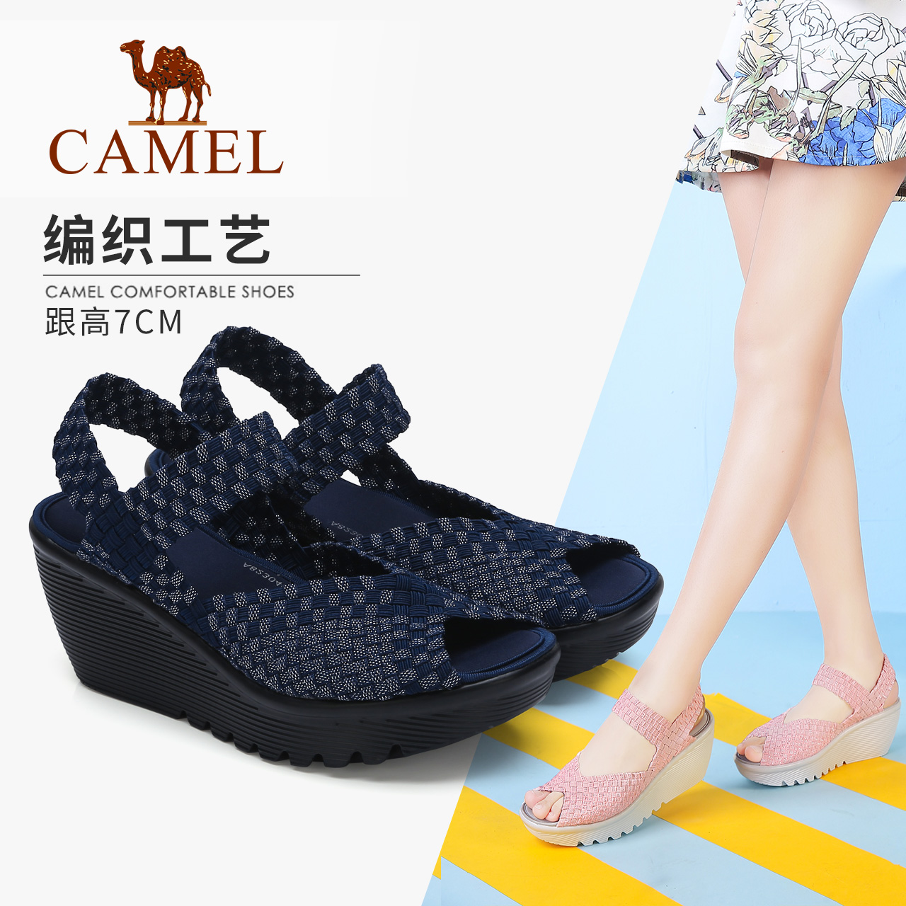 Camel women's shoes 2018 summer new fish mouth sandals thick bottom woven high heels fashion women's wedges platform shoes