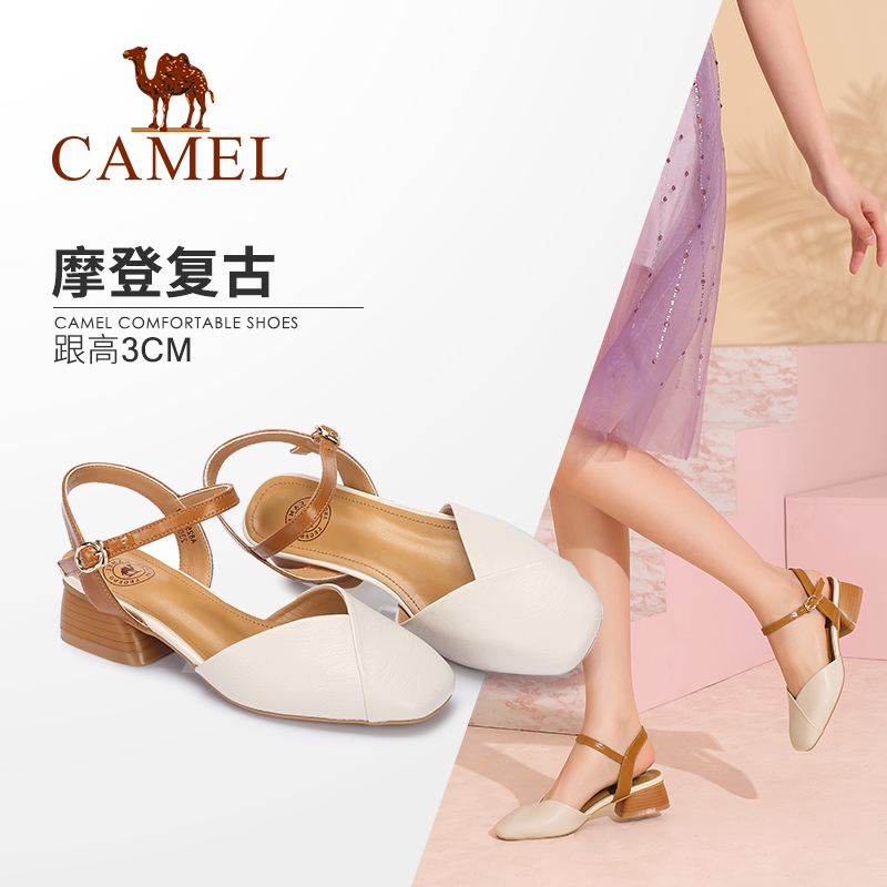 Camel women's shoes summer new fashion elegant grandma's shoes women's bag square heel buckle square head sandals women