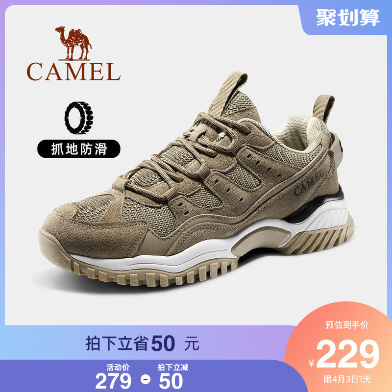 Camel outdoor shoes mens and womens spring 2021 new sneakers waterproof anti-slip wear anti-slip low-help hiking shoes