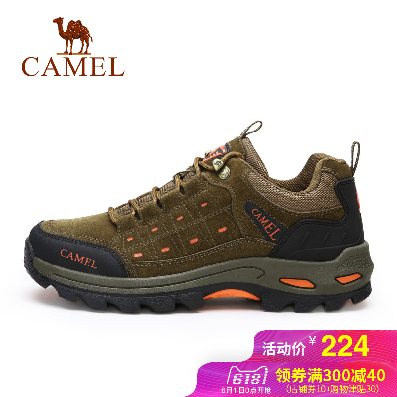 Camel outdoor hiking shoes Spring hiking shoes men's non-slip wear-resistant leather casual shoes breathable sports climbing shoes