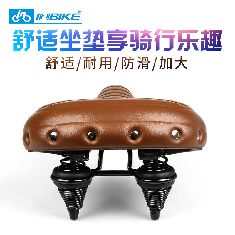INBIKE Ultra Wide Enlarged Bicycle Cushion Mountainous Bicycle Saddle Comfortable Cushion Cycling Electric Bike Accessories