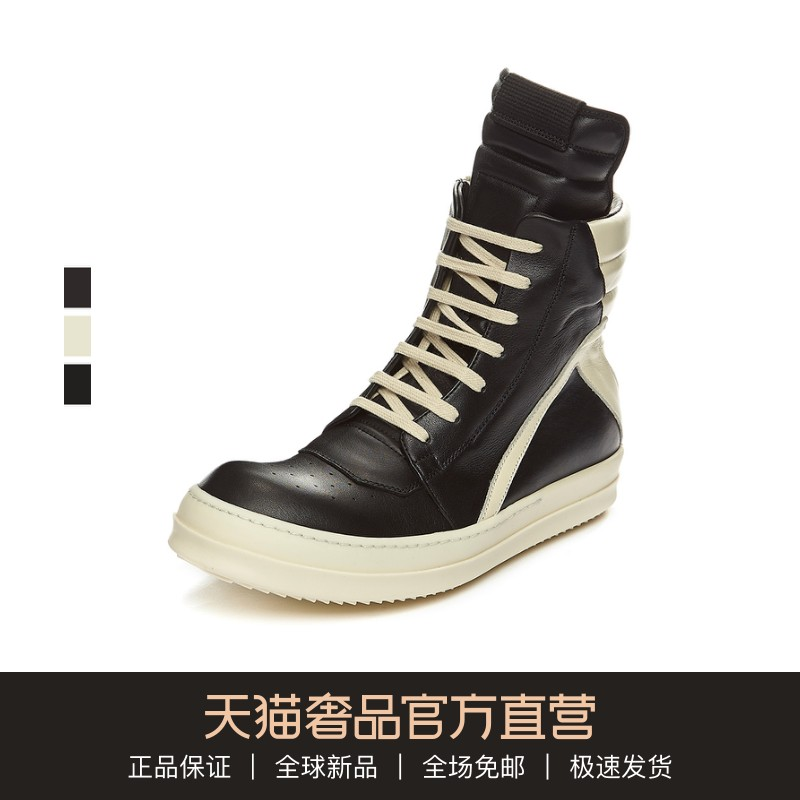 RICK OWENS Classic Men's Multicolored Cowskin Stitching Zipper and Fashion High-Up Leisure Shoes and Boots