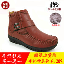 Camel high help shoes genuine leather soft soles for ladies shoes with plush warm non-slip flat MOM shoes at the end of middle and old aged womens boots