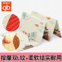 Good children, baby climbing pads thickening, foldable crawling pad, baby foam cushion, child climbing blanket FP400