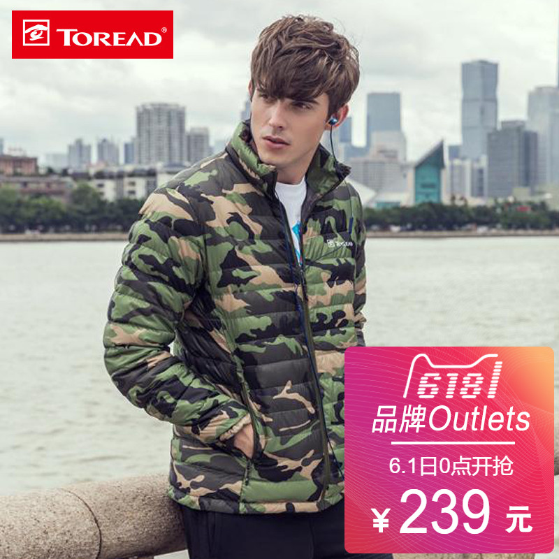 Pathfinder Down Clothes Outdoor Autumn and Winter New Men's and Women's Warm Down Clothes