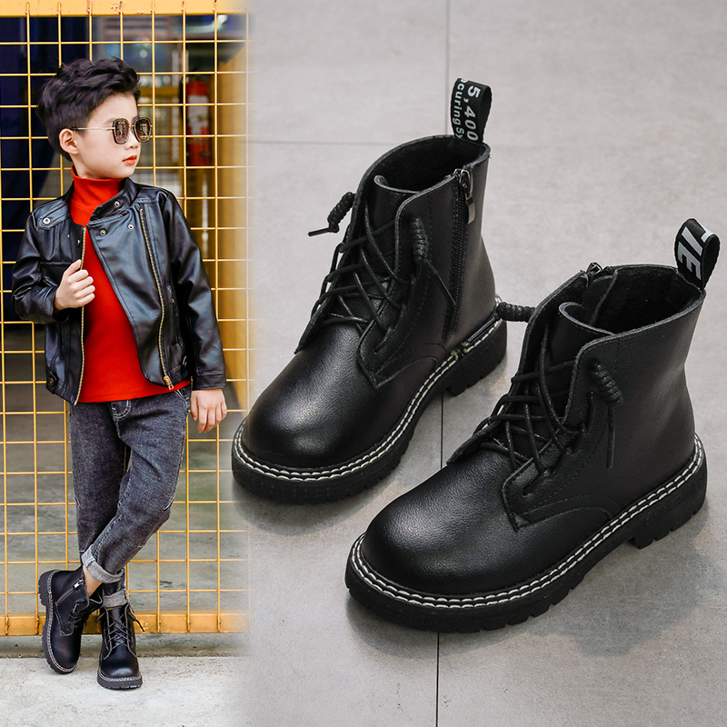 Boots bé trai