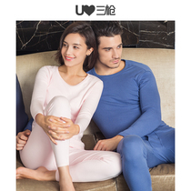 Three guns thermal underwear women cotton autumn pants men cotton sweater black science and technology round neck semi-high collar couple suit