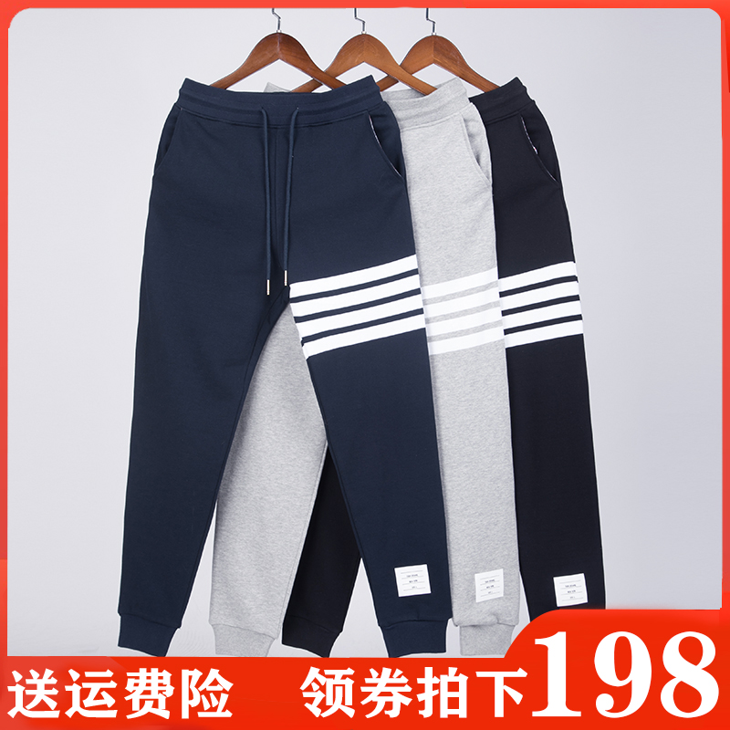 tb pants men's and women's four-bar guard pants men's pants knit pants sports pants waffle suit feet trousers casual pants