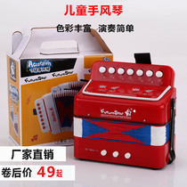 Send video tutorial music children accordion instruments parent-child children toy boys and girls early teaching gifts